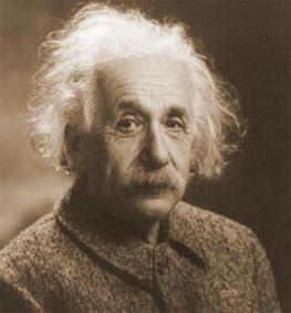 Айнщайн Великите личности