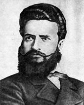 Великите личности Христо Ботев