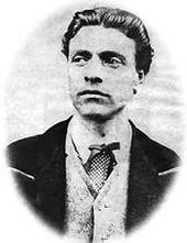 Великите личности Васил Левски