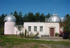 Обсерватория Белоградчик