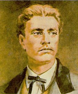 Велики личности Васил Левски